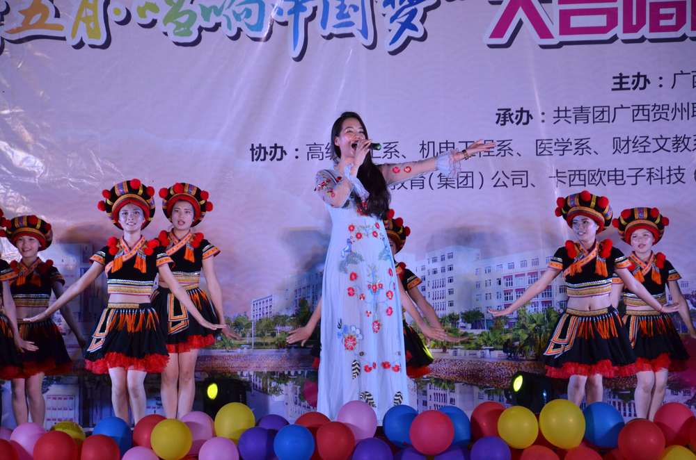 特邀节目歌伴舞《坐上高铁去贺州》