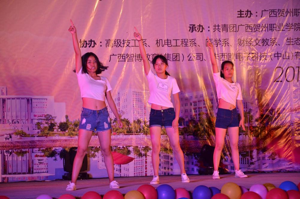 群舞《第五街区》1