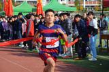 学院运动会